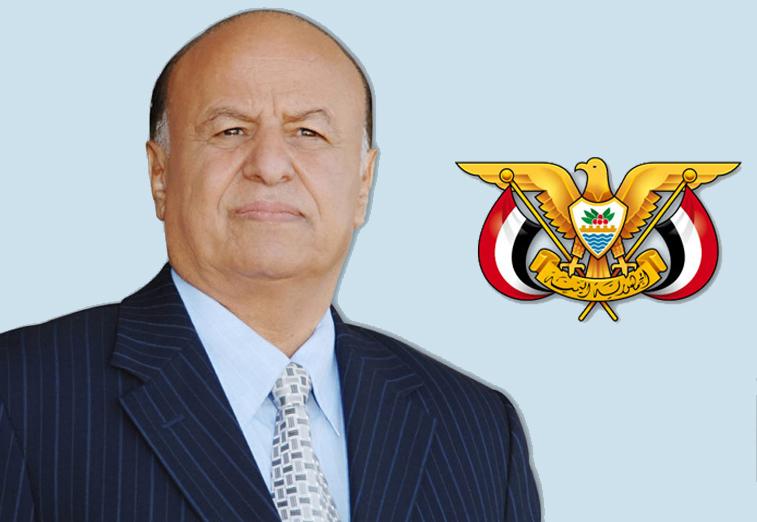 موقع الرئيس عبدربه منصور هادي.jpeg