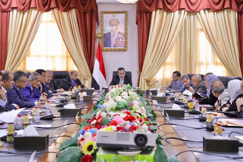 مجلس الوزراء يقر اتفاقية التعاون الإقليمي لتربية الأحياء المائية وإدارة المصائد السمكية في البحر الأحمر وخليج عدن