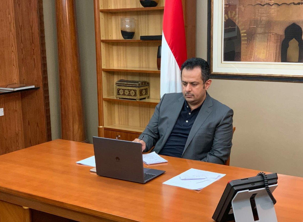 رئيس الوزراء الدكتور معين عبدالملك