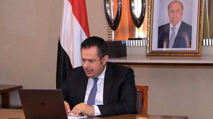 رئيس الوزراء د.معين عبدالملك خلال ترؤسه اجتماعاً لمجلس الوزراء عبر تقنية الاتصال المرئي (أرشيفية)