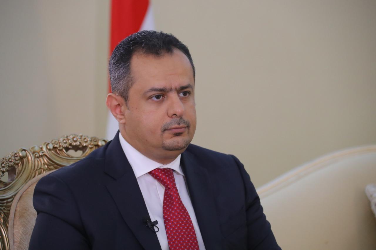 رئيس الوزراء د معين عبدالملك