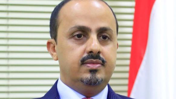 وزير الإعلام