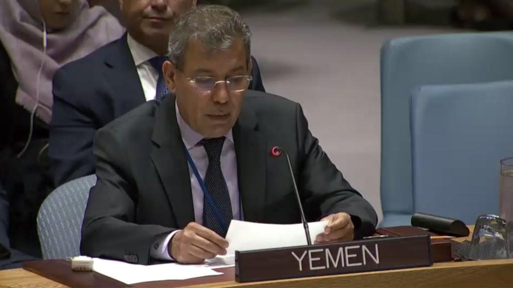 السفير عبدالله السعدي خلال إلقائه كلمة اليمن أمام مجلس الأمن (إرشيف)