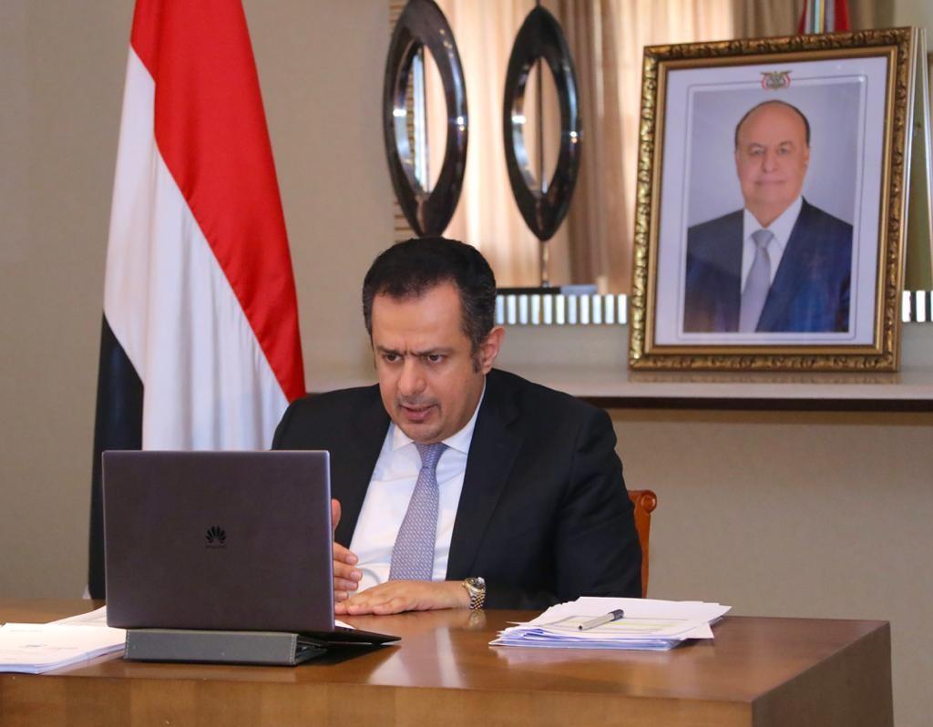 رئيس الوزراء د.معين عبدالملك