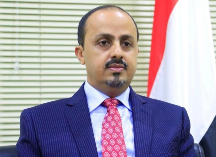 وزير الإعلام والثقافة والسياحة