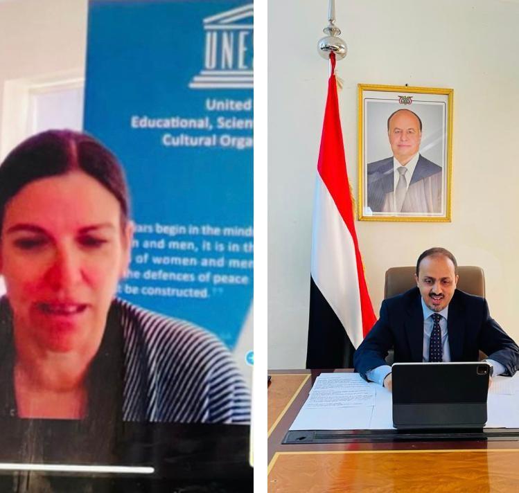 وزير الإعلام مع مديرة المكتب الإقليمي لليونسكو