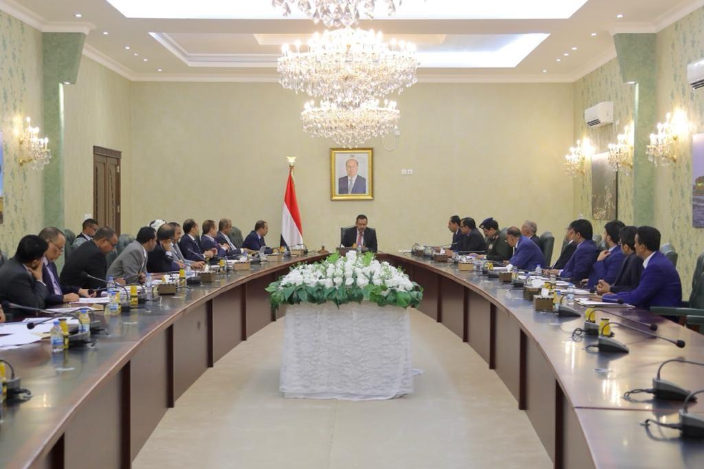 جانب من الاجتماع برئاسة د. معين عبدالملك