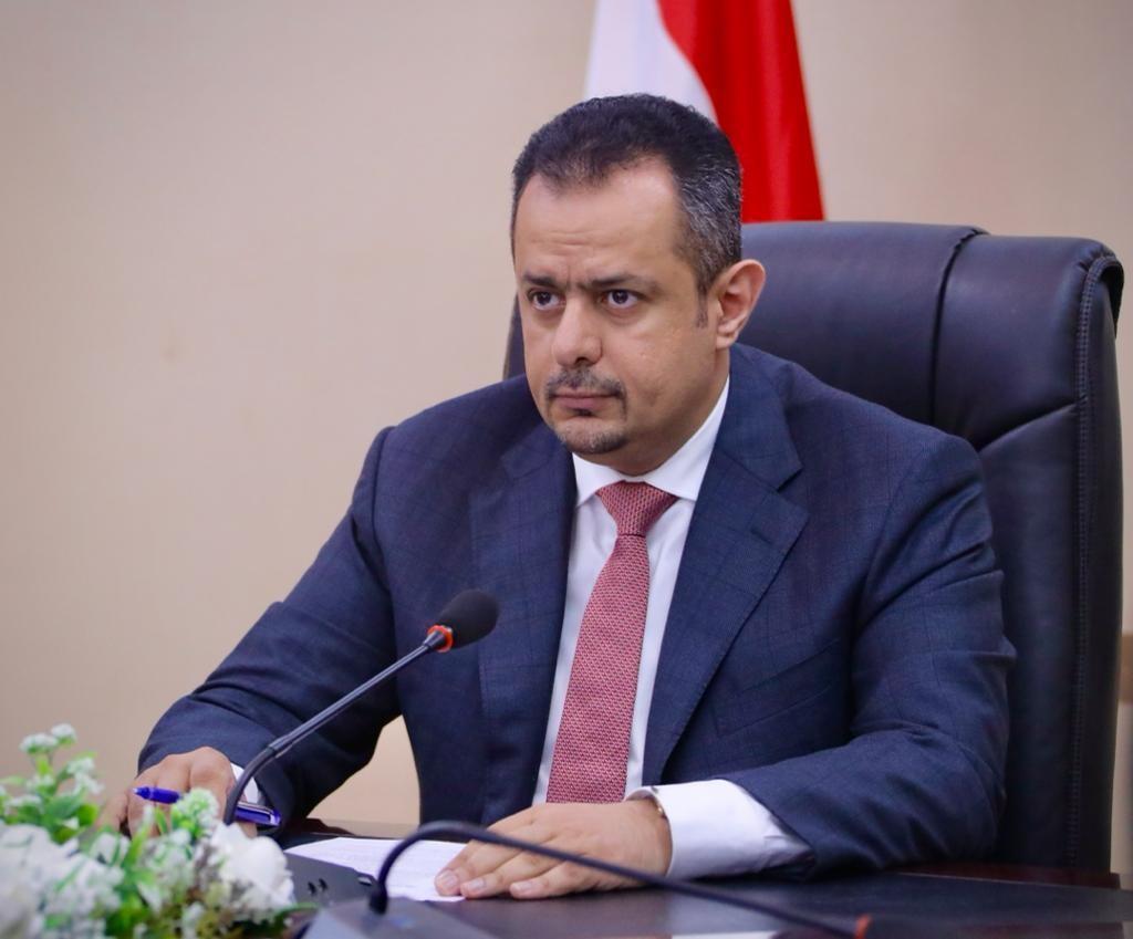 رئيس الوزراء د. معين عبدالملك
