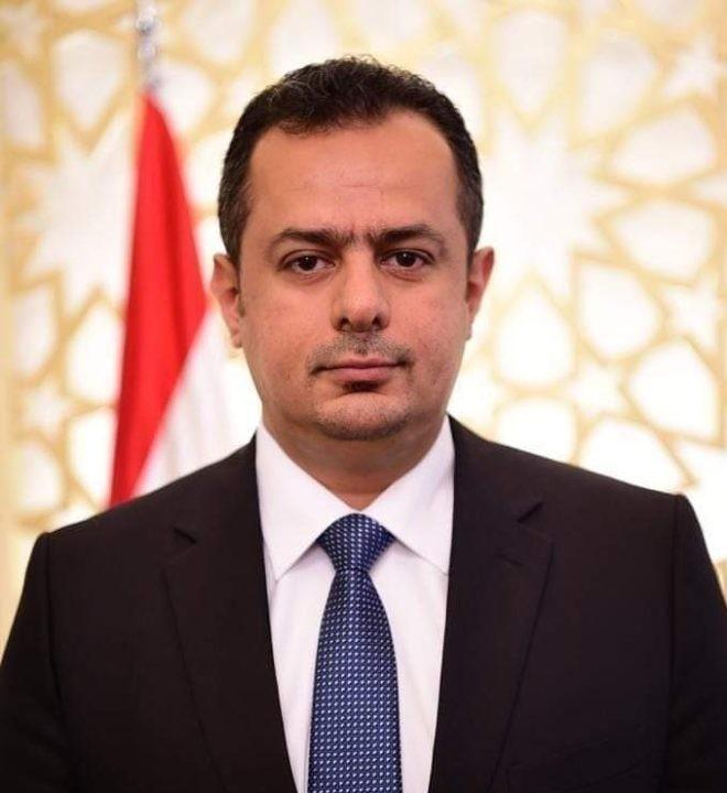 رئيس-الوزراء-د.-معين-عبدالملك